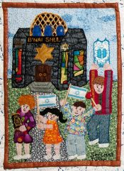 Simchat Torah - Detail from Traditions by Roz Manor