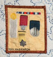 Yom Hazikaron - Detail from Traditions by Roz Manor