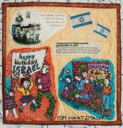 Yom Ha'atzmaut - Detail from Traditions by Roz Manor